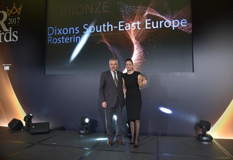Η Κωτσόβολος απέσπασε 2 βραβεία στα HR Awards 2017