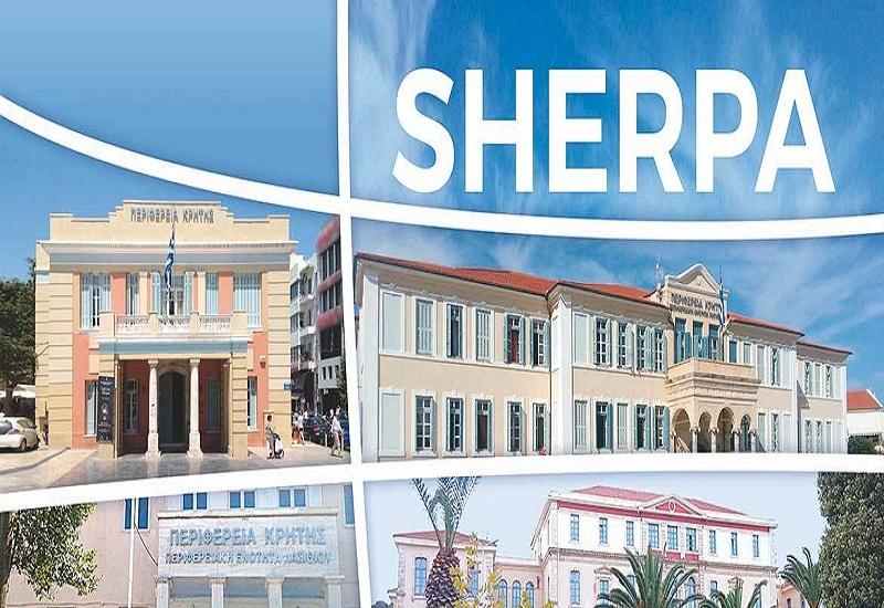 Η Περιφέρεια Κρήτης εξοικονομεί ενέργεια…