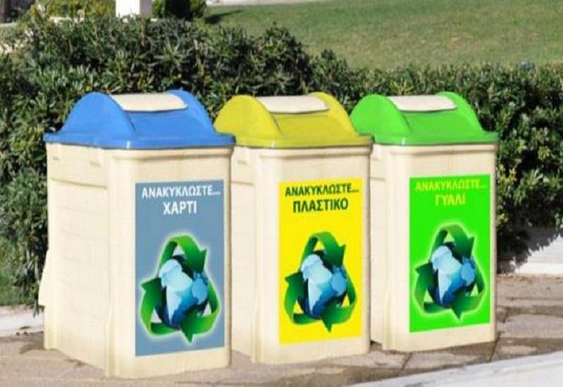 Ψηφίστηκε το νομοσχέδιο για την ανακύκλωση