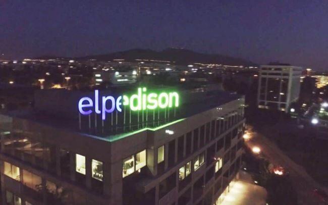 «Καμπανάκι» της Elpedison για την αγορά εξισορρόπησης