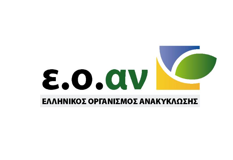ΕΟΑΝ: Στην πρώτη γραμμή συνεισφοράς για τις πληγείσες περιοχές της Δ. Αττικής