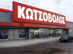 kotsovolos-800×600