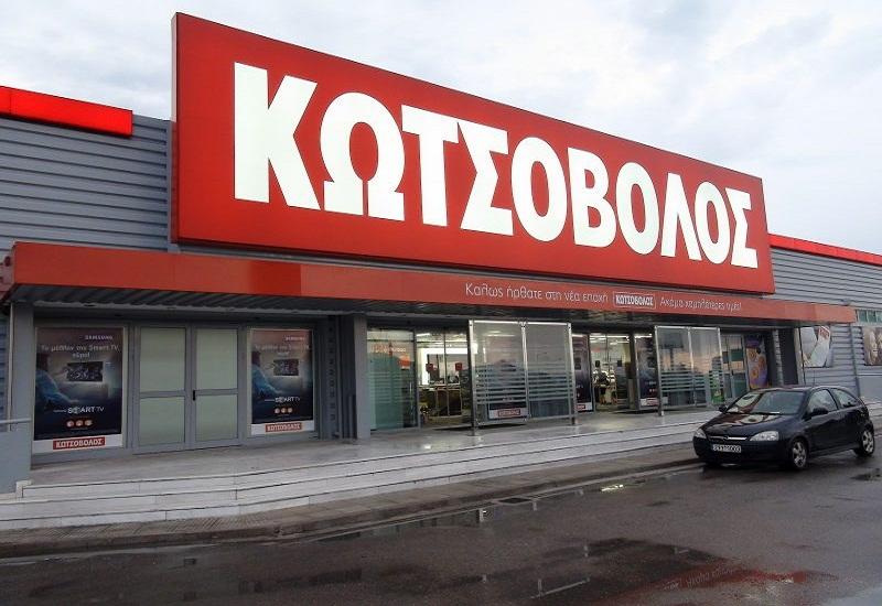 Η Κωτσόβολος στηρίζει τις οικογένειες της Μάνδρας