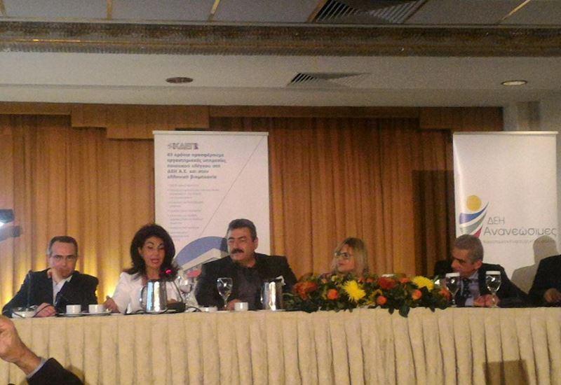 Βραβεύτηκε η Περιφέρεια Κρήτης για την εξοικονόμηση ενέργειας