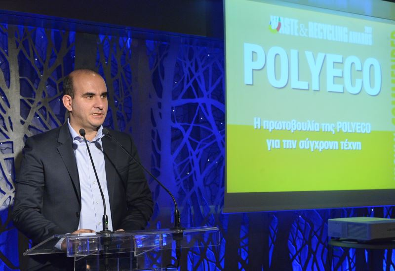 "Polyeco: Τριπλή βράβευση στα ""Waste & Recycling Awards 2017"""