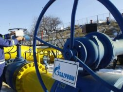 Gazprom-735×400