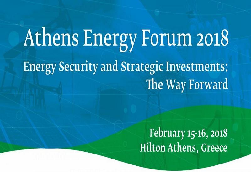 Το συνέδριο Athens Energy Forum 2018 στις 15-16/2