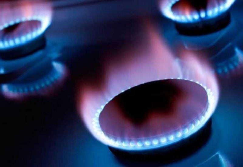 Πρόγραμμα επιδότησης για θέρμανση με φυσικό αέριο