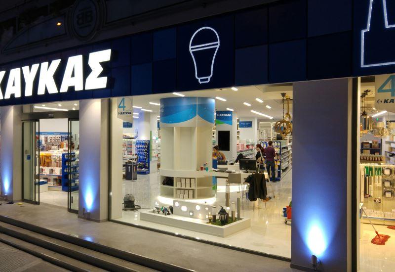Χρυσή Διάκριση για τη Συνεργασία ΚΑΥΚΑΣ– Retail@Link