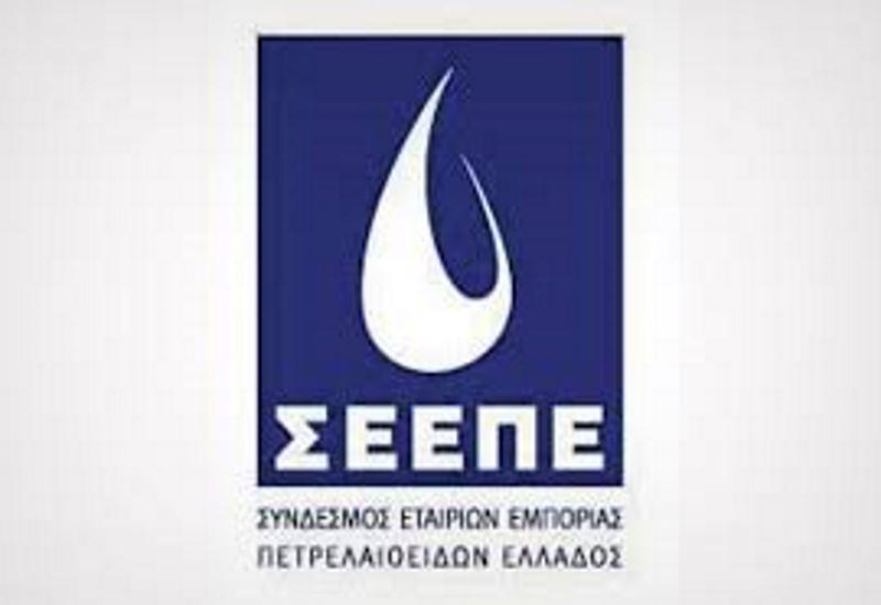 ΣΕΕΠΕ: Εκλογή νέου Διοικητικού Συμβουλίου
