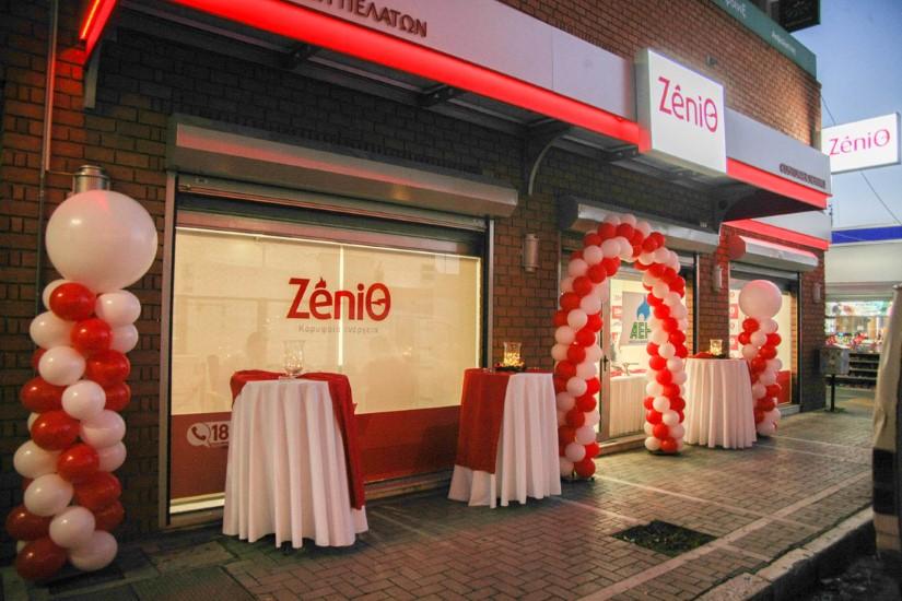 Δυναμικό άνοιγμα της ZeniΘ με 300 νέες αιτήσεις