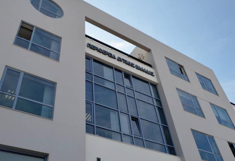 Ενεργειακή Αναβάθμιση των δημόσιων κτιρίων στην Περιφέρεια Δυτικής Ελλάδας