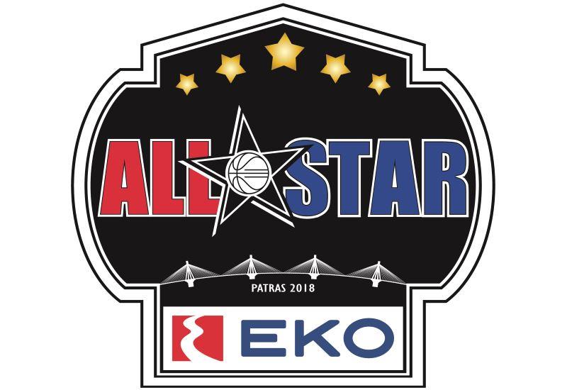ΕΚΟ All Star Game 2018: Ένας θεσμός… ξαναγεννιέται!