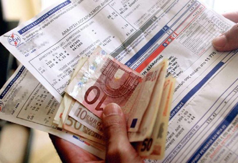 ΥΠΕΝ: Αυξάνονται τα εισοδηματικά όρια υπαγωγής στο ΚΟΤ