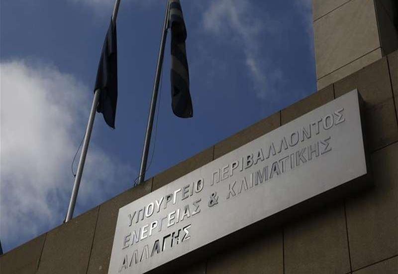 Σε δημόσια διαβούλευση το ν/σ για τον εκσυγχρονισμό της χωροταξικής και πολεοδομικής νομοθεσίας