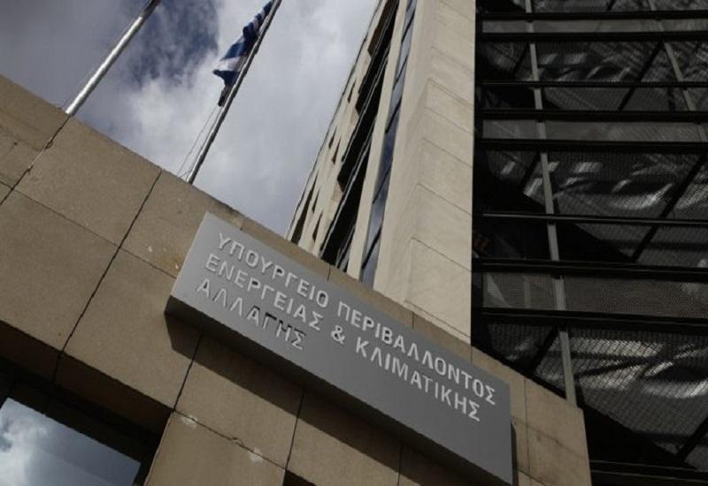 ΥΠΕΝ: Έφεση κατά των αποφάσεων ακύρωσης προστίμων στην Ελληνικός Χρυσός