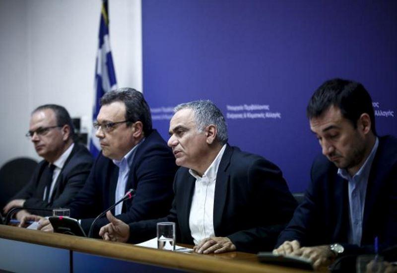 ΥΠΕΝ: 916 εκατ. ευρώ για έργα διαχείρισης λυμάτων σε οικισμούς Γ΄ προτεραιότητας