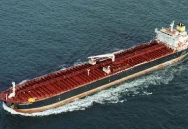 Αγνοείται πετρελαιοφόρο δεξαμενόπλοιο με 22 άτομα στον Κόλπο της Γουινέας