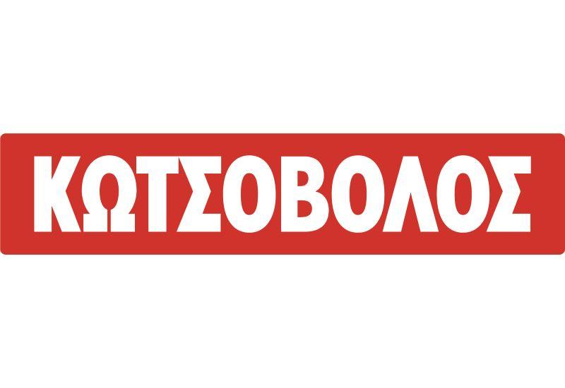 Η Κωτσόβολος στηρίζει το Πρόγραμμα Υιοθεσίας Σκύλων Pedigree