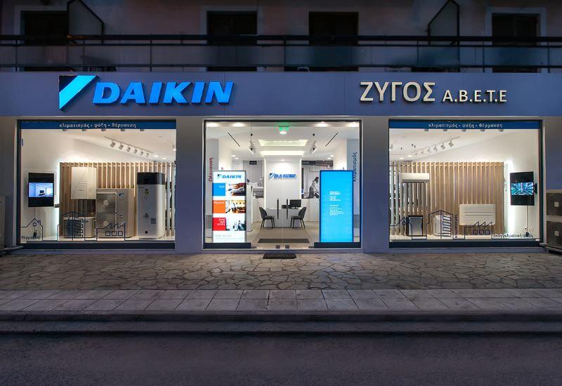 Νέα καταστήματα από την Daikin