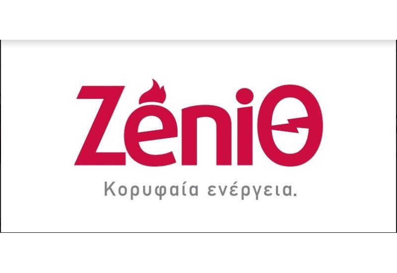 Η ΖeniΘ στηρίζει το Thessaloniki Masters 2018
