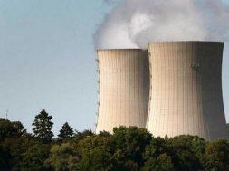 πυρηνικος σταθμος