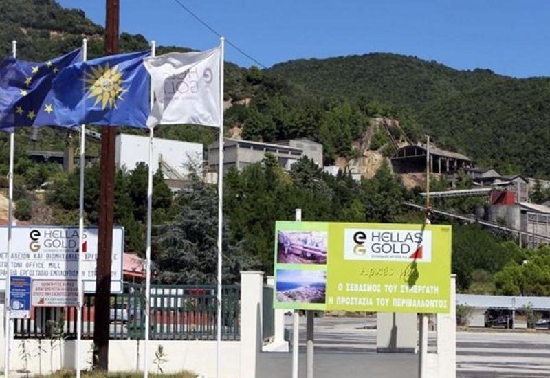 ΥΠΕΝ: Άσκηση έφεσης κατά των αποφάσεων για τα πρόστιμα της Ελληνικός Χρυσός