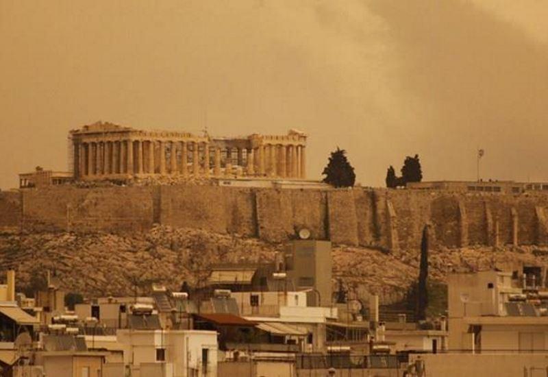 Πότε υποχωρεί η αφρικανική σκόνη από την Αθήνα;
