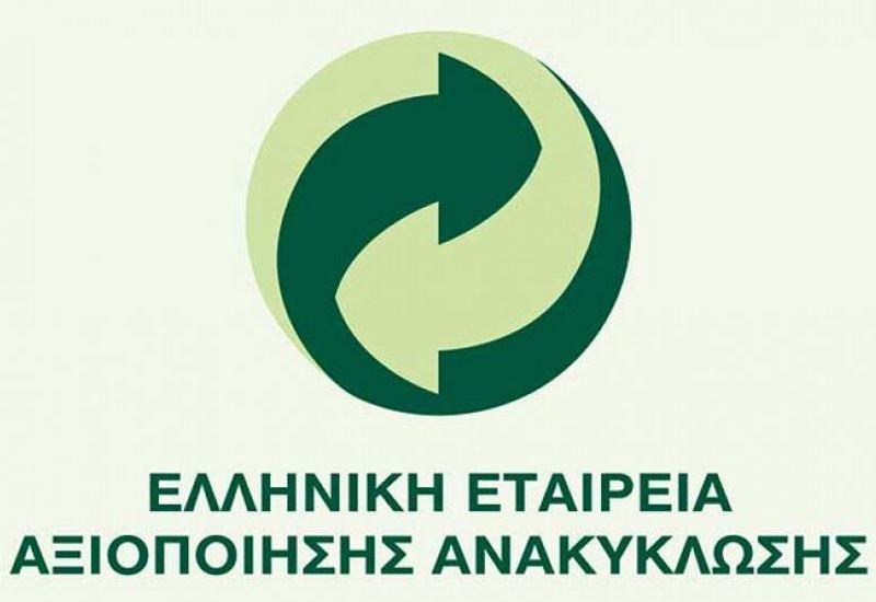 ΕΕΑΑ: Εντατικές προσπάθειες για την συστηματικότερη ανακύκλωση γυαλιού