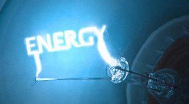 energy_lamba_0