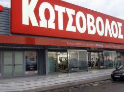 kotsovolos-735×400