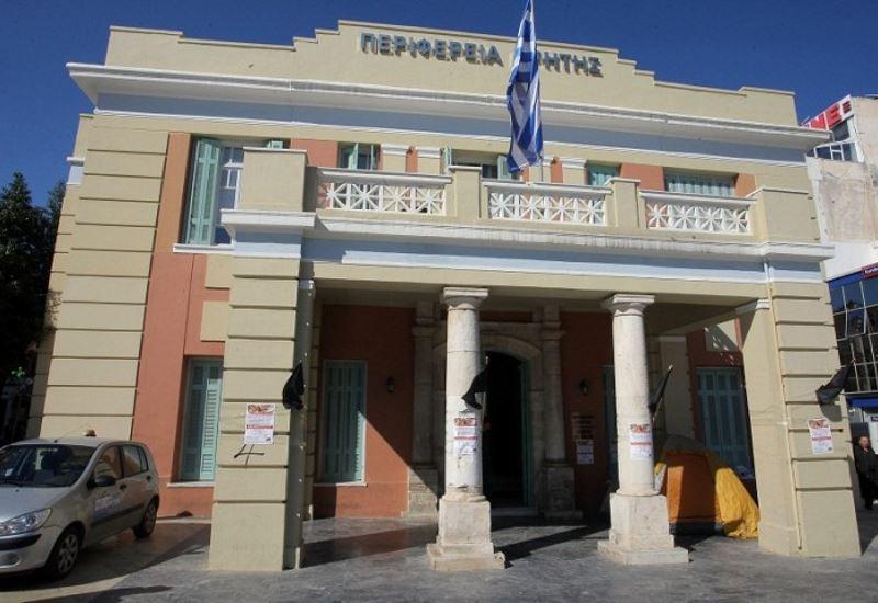 Κρήτη: Χρηματοδότηση 14 εκατ. ευρώ για έργα εξοικονόμησης ενέργειας στα δημόσια κτίρια