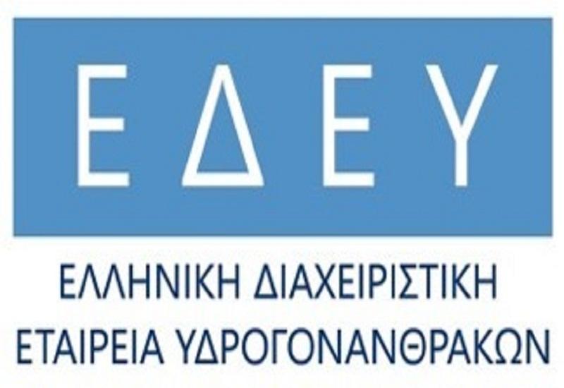 Συνεργασία της ΕΔΕΥ με την Hellenic Lloyds