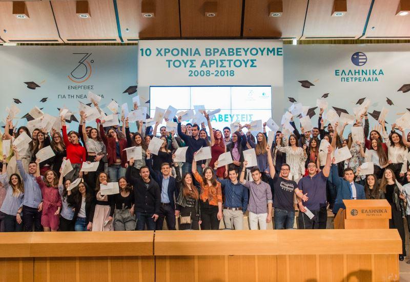 Τα ΕΛΠΕ βραβεύουν για 10η χρονιά τη νέα γενιά