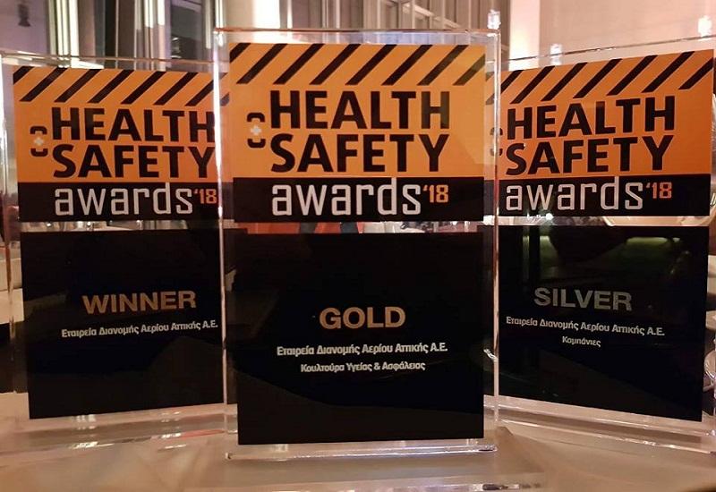 ΕΔΑ Αττικής: Τριπλή βράβευση στα Health & Safety Awards 2018