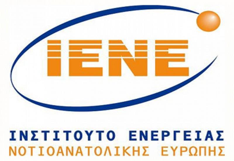 Οι προτάσεις του ΙΕΝΕ για τον ενεργειακό σχεδιασμό