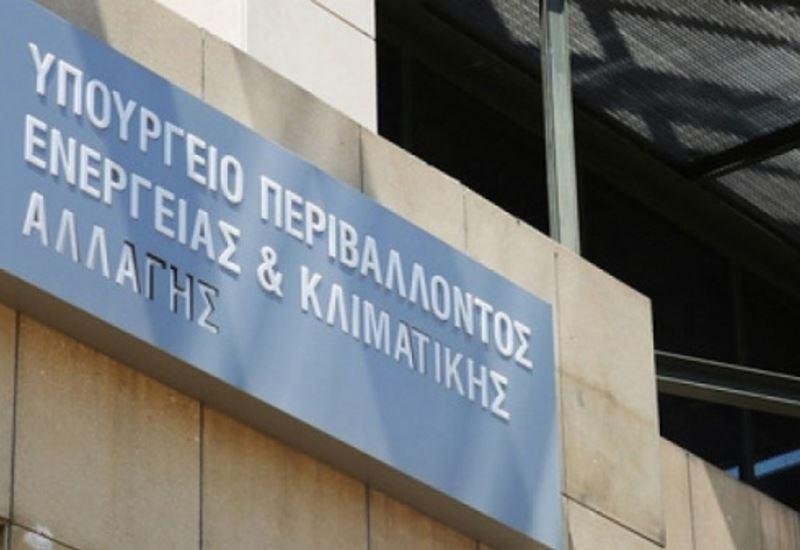 Σχέδιο Ασφάλειας Νερού για τη Θεσσαλονίκη ζητά το ΥΠΕΝ