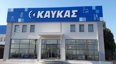 Kafkas_Oinofyta Store (1)