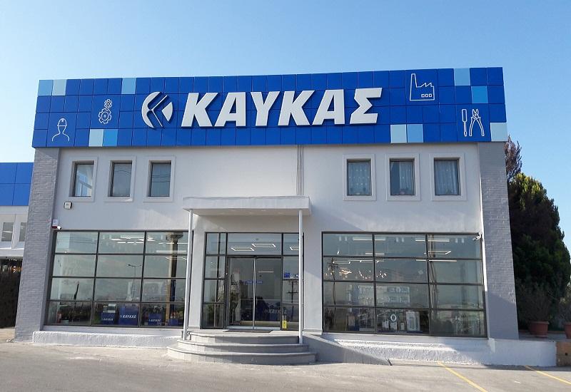 Νέο κατάστημα στα Οινόφυτα για την ΚΑΥΚΑΣ