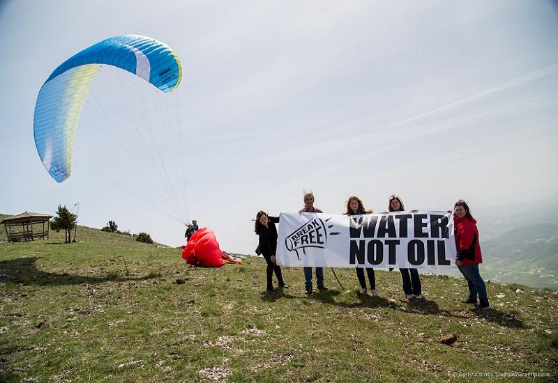 Greenpeace: Οχι στις εξορύξεις υδρογονανθράκων