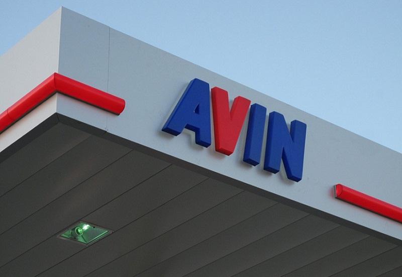 ClientIQ: Συνεργασία με την AVIN