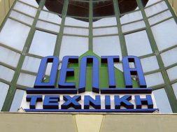 delta-texniki