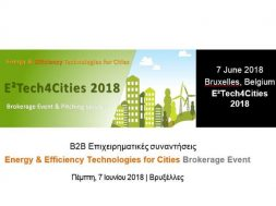 e2tech4cities18