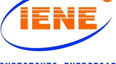logo-iene-gr07_1