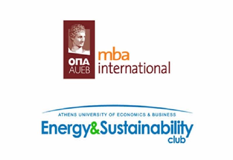 """Το 7ο Συνέδριο Ενέργειας """"Καινοτομία & Επενδύσεις προς μία Βιώσιμη Ενεργειακή Μετάβαση"""""""