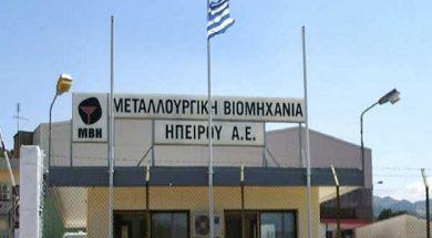 metalloyrgikh