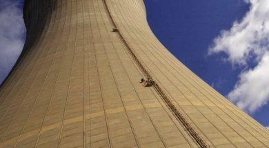 perry-nuclear-power-plant-8d39049a89d157e4