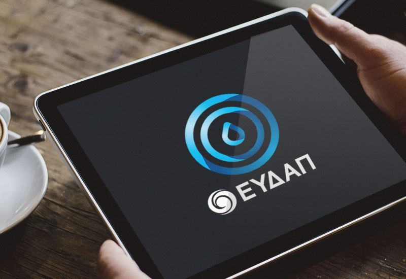 ΕΥΔΑΠ: Νέες υπηρεσίες μέσω της εφαρμογής EydApp