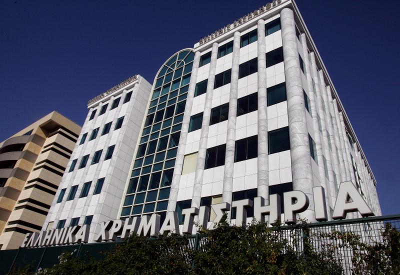 Ολοκληρώθηκε το 1ο Συνέδριο Ελληνικών Επιχειρήσεων Μεσαίας Κεφαλαιοποίησης