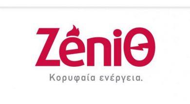 zeniu1